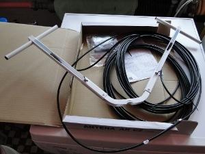 Antena zewnętrzna LTE Cyfrowego Polsatu