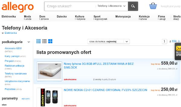 allegro_lista_przedmiotow