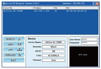 AC-1200R_app_icon_06